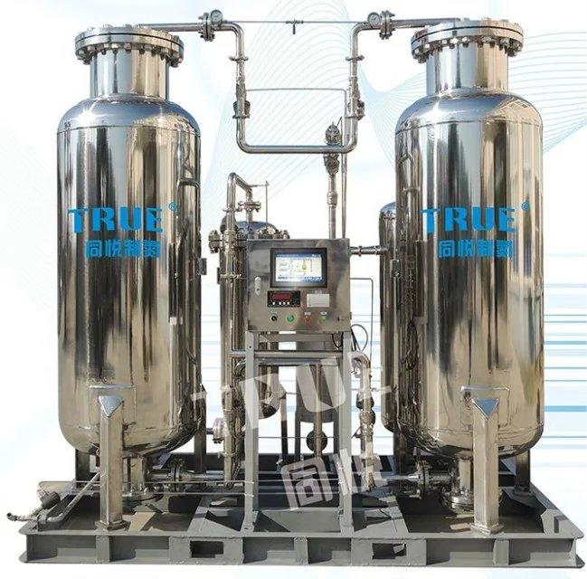 Coal mine  industry usage   plant  onsite Nitrogen generator  project whole nitrogen generation 0