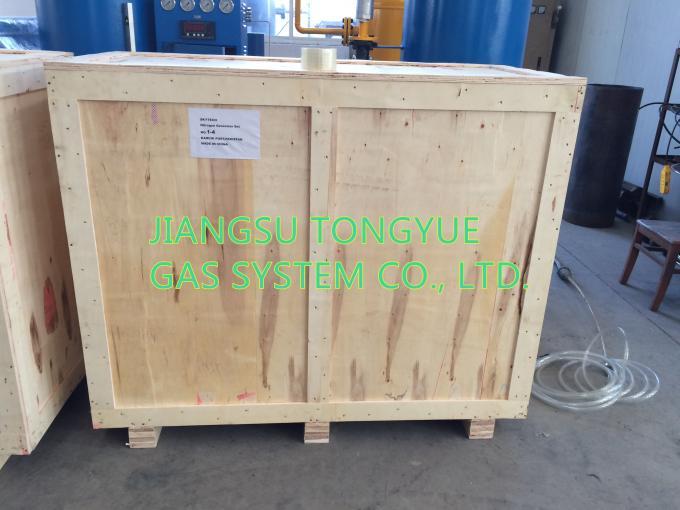 Beer / Grape Wine / Edible Oil PSA Nitrogen Generator Food Packing System Easy Maintenance 0