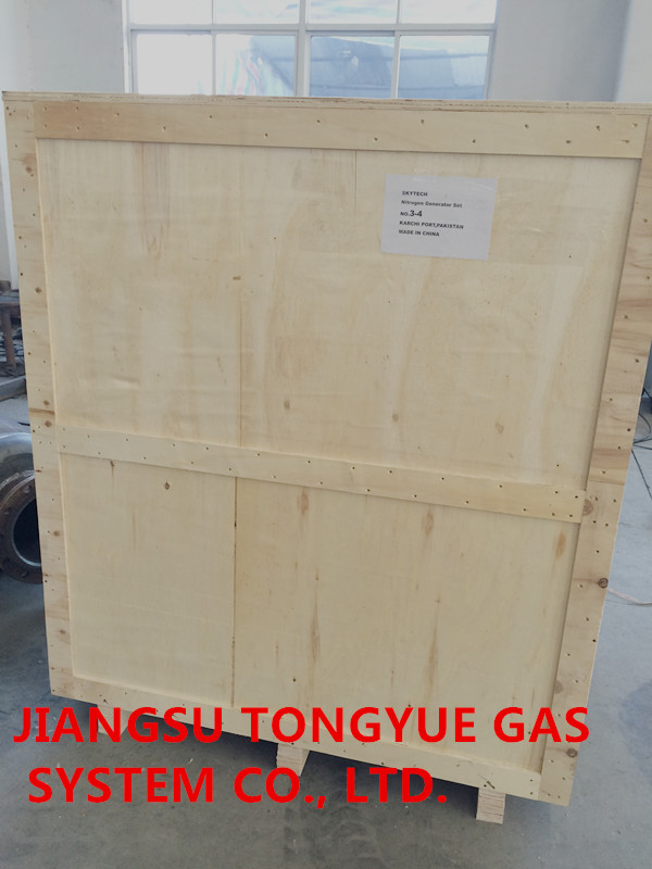 PSA Nitrogen Generation System Fast Start Up For Puffed Fried Food Package 0