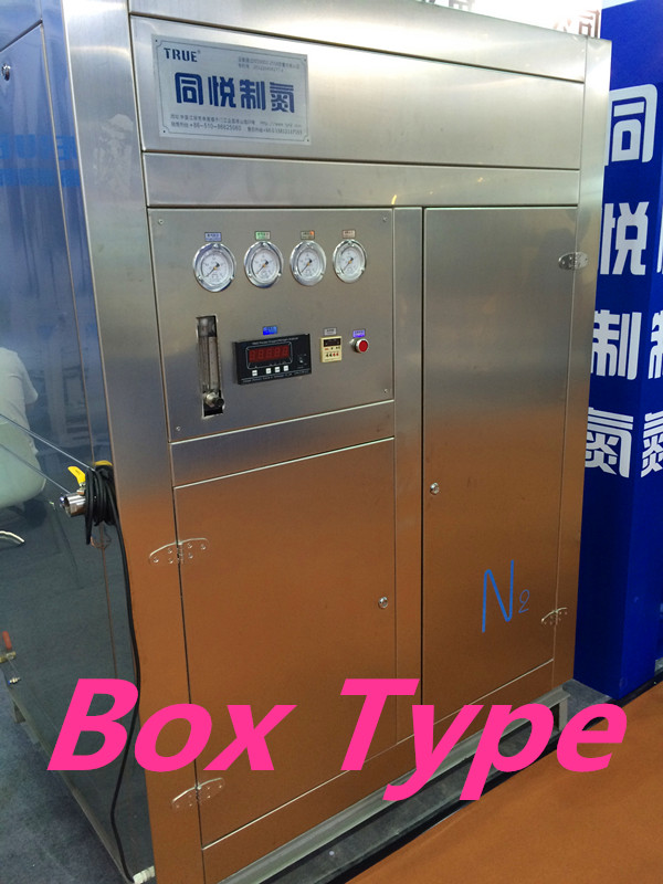 High Purity Laboratory Nitrogen Generator PSA 0.1-0.65 Mpa Stainless Steel Housing