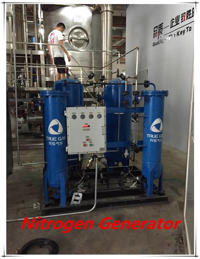 Energy Saving PSA Nitrogen Plant / Industrial Nitrogen Generator 1