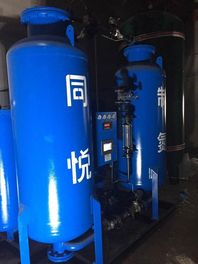3000Nm3 / H High Purity Nitrogen Generator With Compressed Air Pretreatment System 0