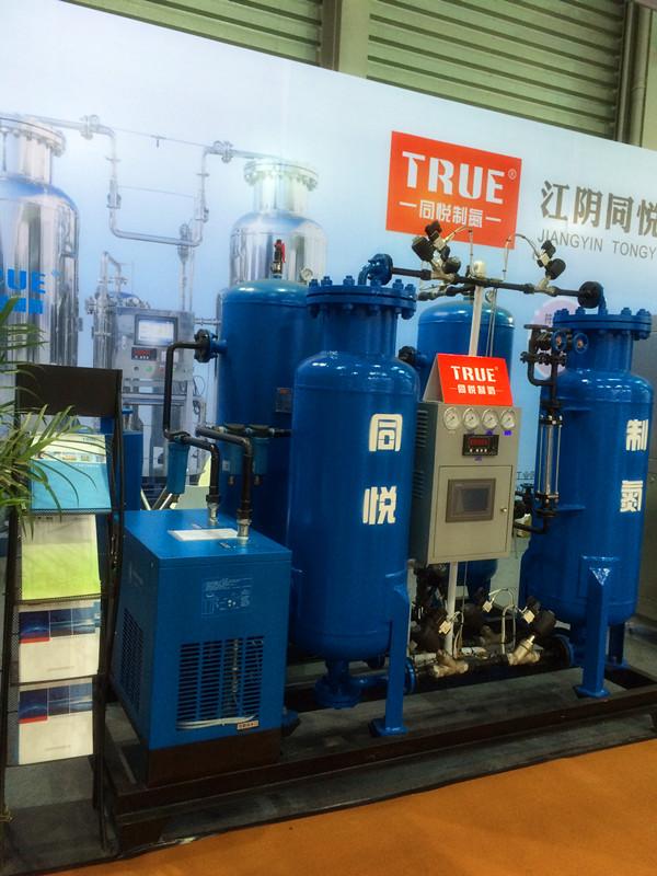 PSA type high purity  Laboratory nitrogen generator lab usage 0