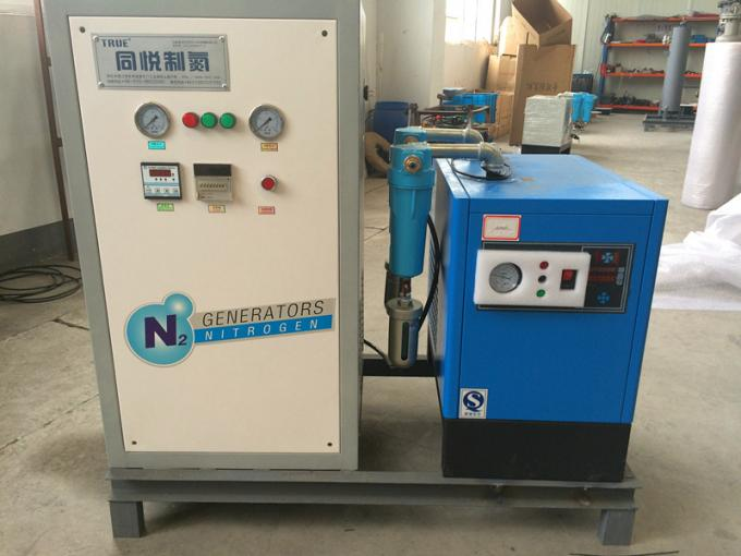 Energy Saving Gas Separation Equipment Food Packing Machine 0.1-0.65 Mpa 0