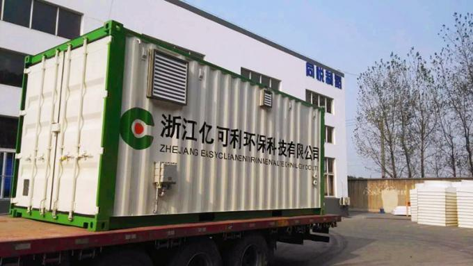 90%-93% Purity Oxygen Making Machine PSA Container Type 40℃ Dew Point 0