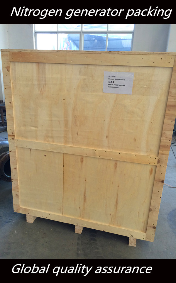 Grey Nitrogen Purification System PSA Type 380V / 440V For Ammonia Cracking 0