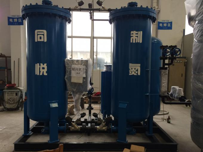 High Purity 99.99% Nitrogen Generator Psa Nitrogen Gas Plant 0.1kw Electrical Power 0