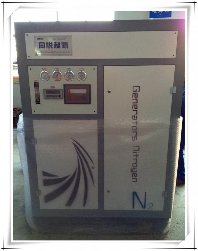 Nitrogen Gas Filling Device To 20 Bar PSA Nitrogen Generator Widely Usage Global Service 0