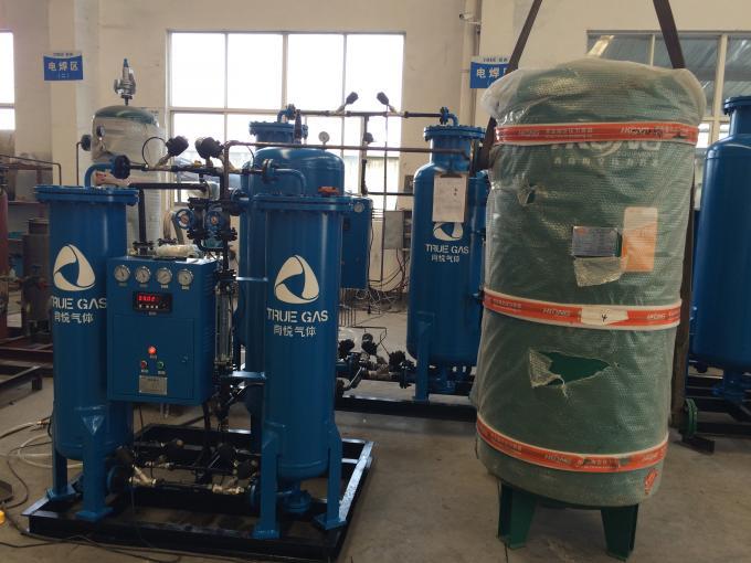Purity 99.5% Granary Storage Nitrogen Gas Equipment 220 Nm3/H -310 Nm3/H 0