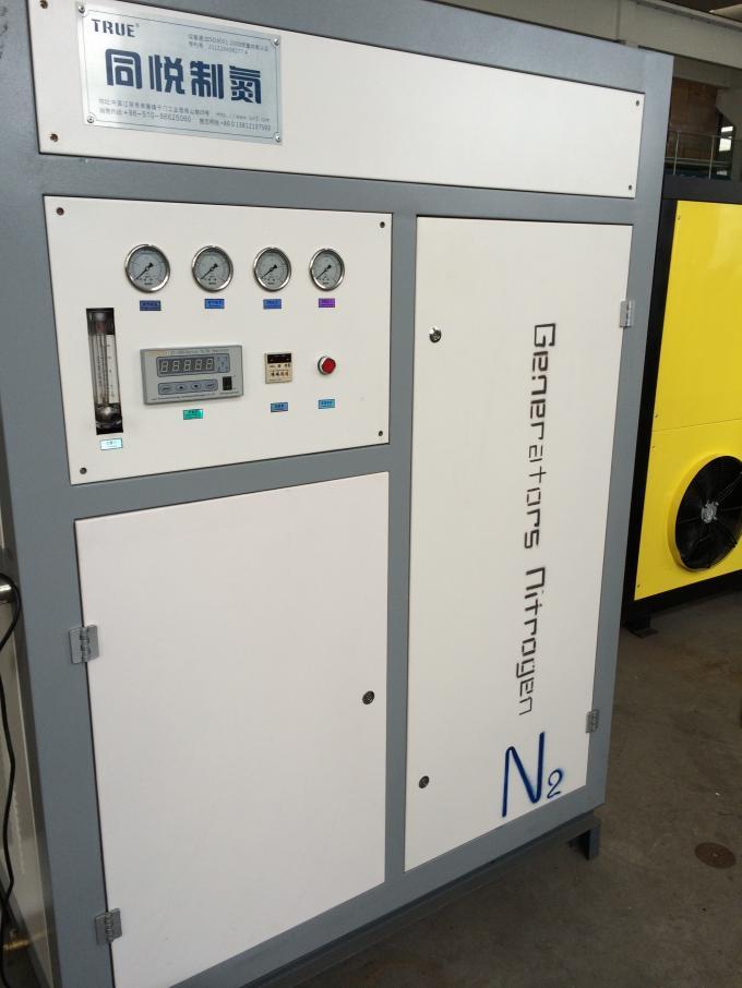 Box style Nitrogen flushing for chips packing machine hig purity nitrogen generator 0