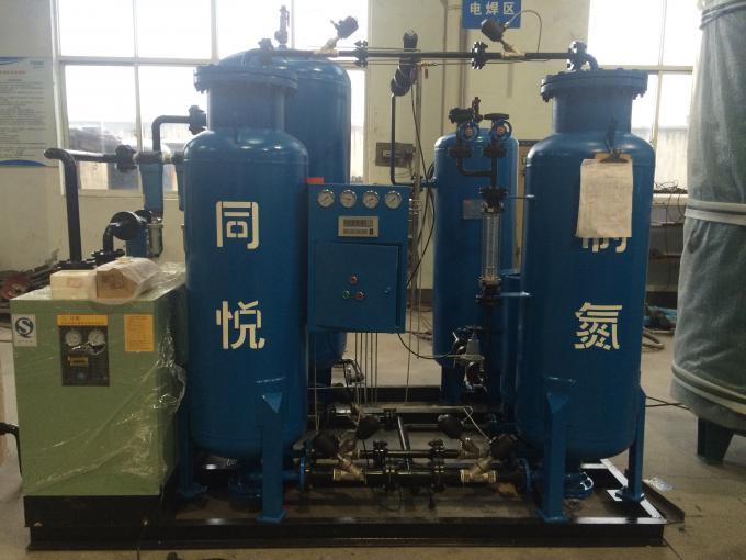 99.999% purity 20 Nm3/h high purity High Purity Nitrogen Generator customized 0