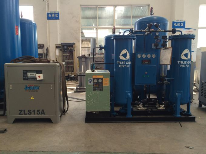 Customised Purity 99.99% PSA Nitrogen Gas Generator PSA Vessel To ASME Code 0