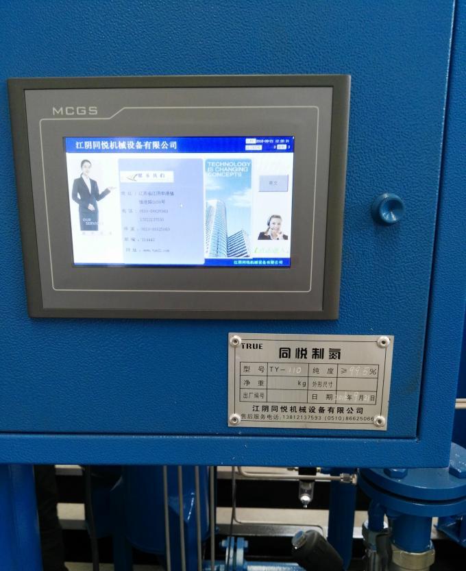 Stainless Steel PSA Nitrogen Gas Generator / Nitrogen Generation Plant 2