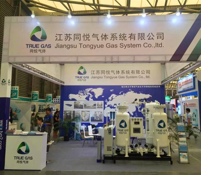 High Purity 99.99% PSA Nitrogen Generator , Nitrogen Gas Plant Low Power 0