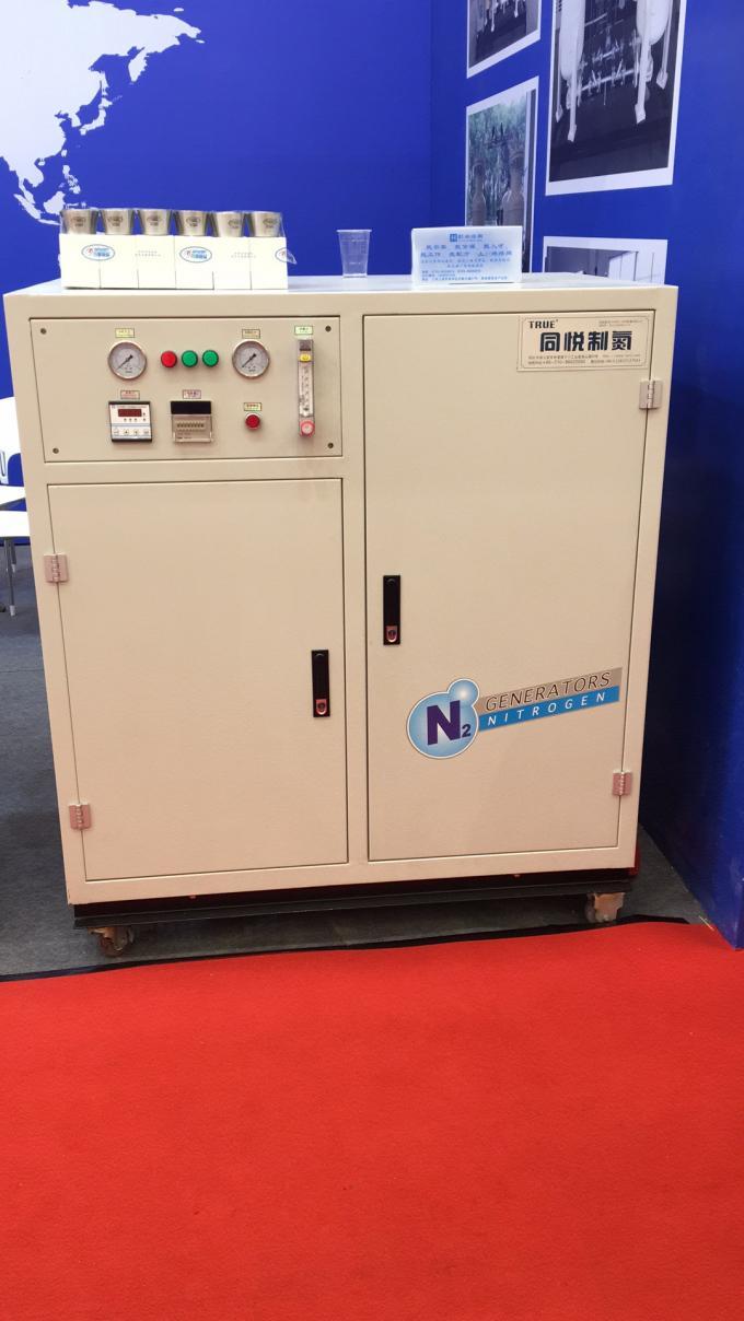 Food Grade Custom Made Mini Nitrogen Generator , Nitrogen Generation Plant With Wheels 0