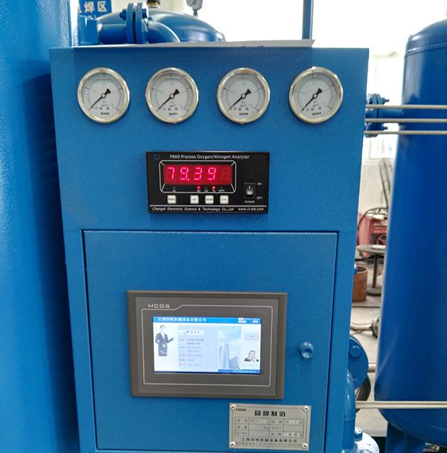 95%-99.999% PSA Nitrogen Generator , N2 Generator For Chemical Industry