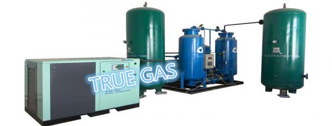 Full Automatic Control Industrial Nitrogen Generator For Atomize Aluminum Casting Usage 1