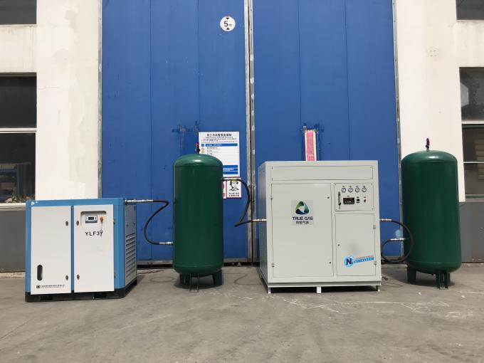 Small Nitrogen Generator Complete System , Micro Nitrogen Gas Generator 0