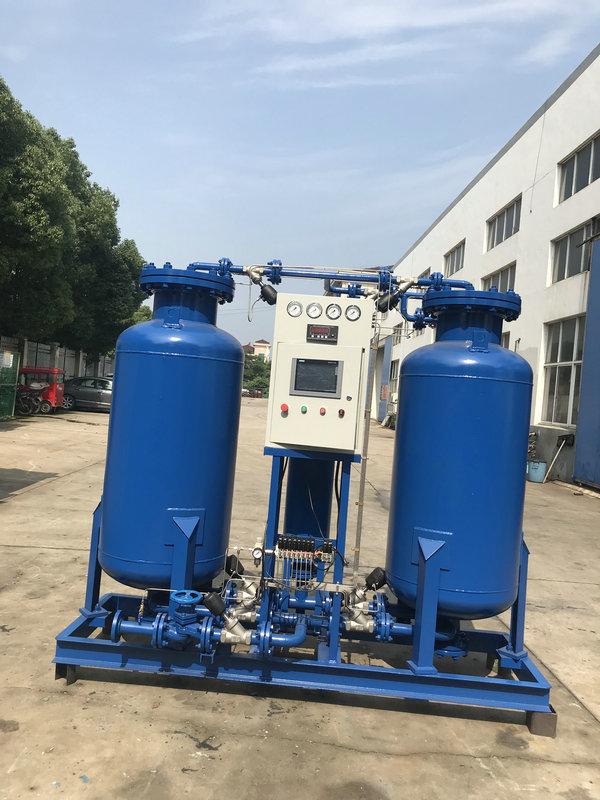 Onsite Skid Mounted 99.9995% Nitrogen Generating Equipment 0