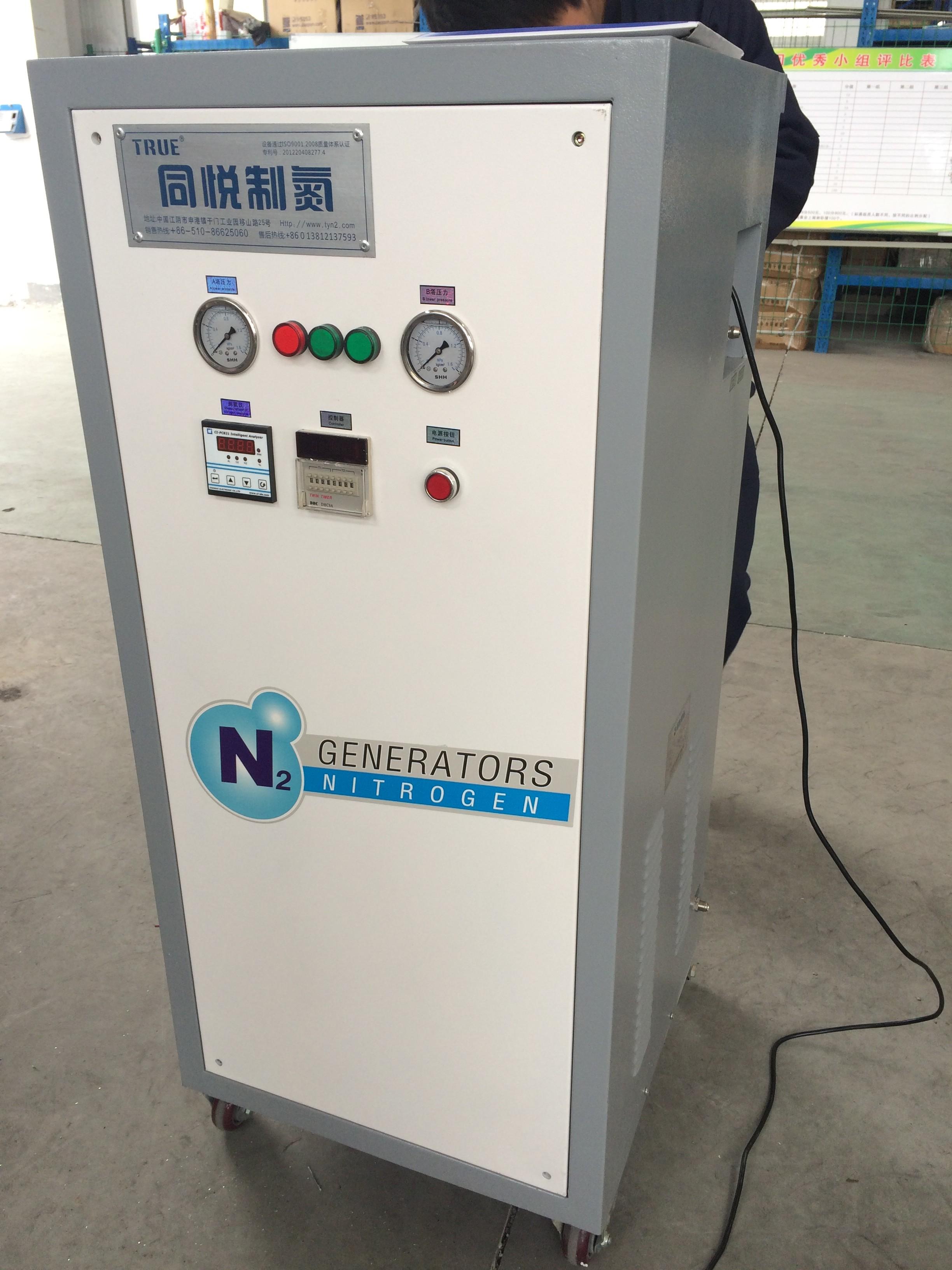 Purity 95% 99 9% Small Nitrogen Generator Gas Generation System