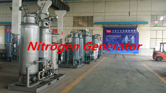 Q235 Material Liquid Nitrogen Gas Generation System For Seafood Freezing