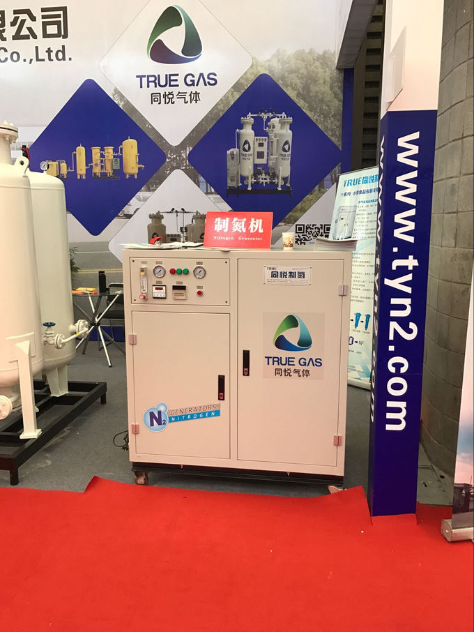 PSA Portable Nitrogen Generator for Food Packing and Storage Capacity 3Nm3/h Purity 99.9% 0